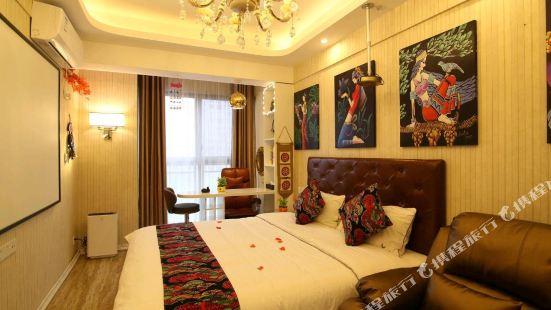 長沙縣印客精品時尚酒店
