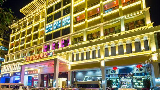 Qingcheng Duomei Hotel