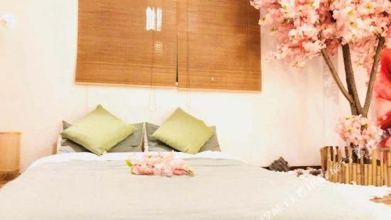 花皙顏公寓(南京4號店)