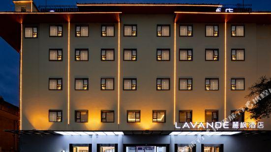 Lavande Hotel (Guilin Central Square Elephant Trunk Hill Scenic Area)