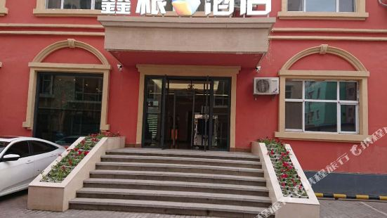 布爾津鑫糧大酒店