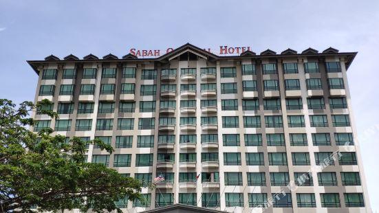 東方沙巴酒店(原名為卡拉姆斯音酒店)