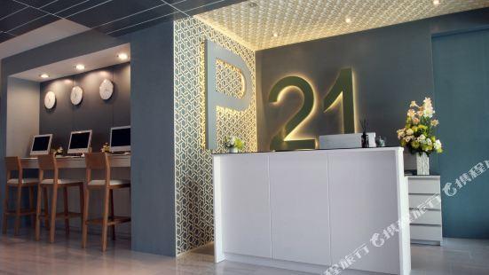 P21清邁酒店