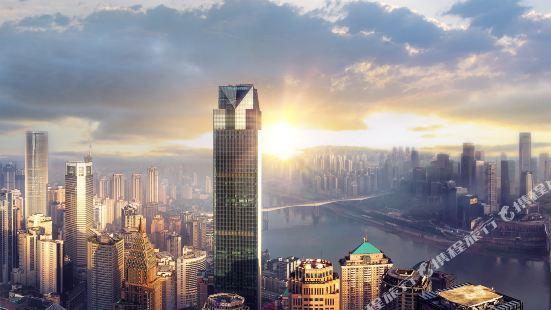 Floating Dust Hotel (Chongqing Jie Fangbei Store)