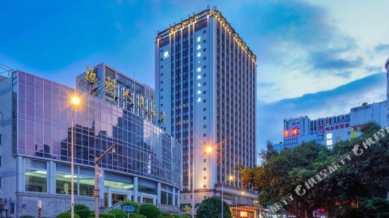 聚春園·福州大飯店