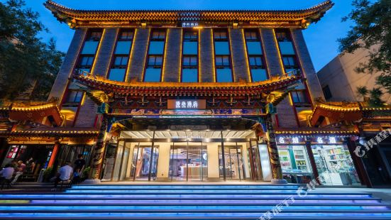 Manxin Hotel Beijing Tian anmen wangfujing