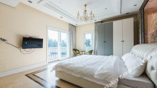 Qingdao Longhai International Hotel