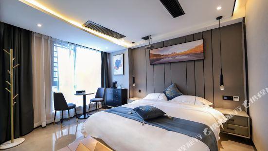 CHANGSHA YIJU ZUNPIN ZHINENG HOTEL