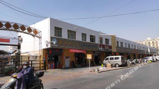 喀什幸運星賓館