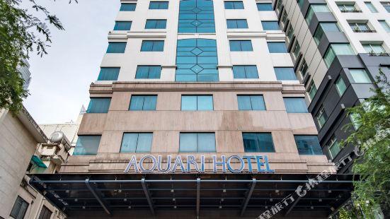 Aquari Hotel
