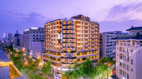 Jinmao Hotel Xi'an