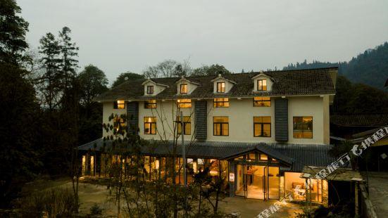 Emei Gongtonghua Inn