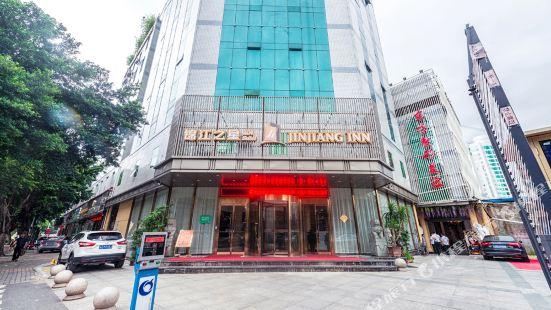 Jinjiang Inn Select (Fuzhou Railway Station)