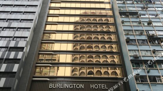 香港百利酒店