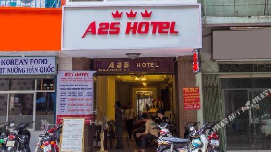 胡志明瑪蒂波A25酒店