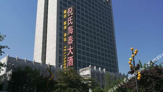Nishi Hotel