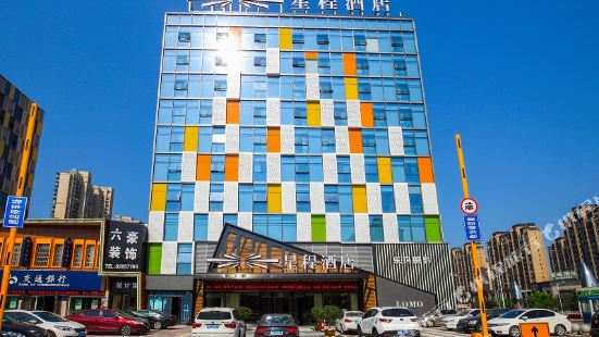 星程酒店(餘姚萬達廣場店)