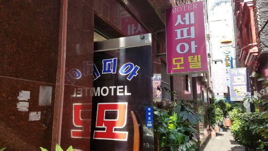 釜山Sepia旅館