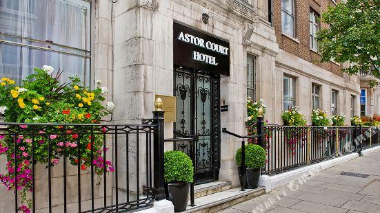 阿斯特法院酒店