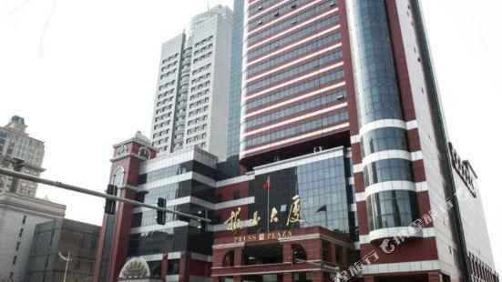 哈爾濱報業大廈