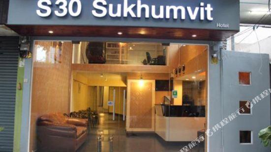 S30酒店