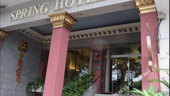 The Spring Hotel