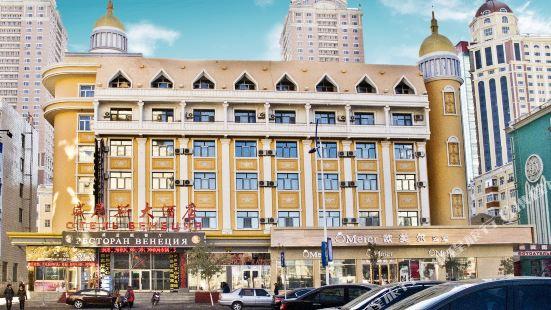滿洲里威尼斯大酒店