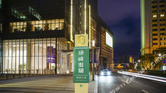 Lv Feng Hotel (Qingdao Wusi Square The Mixc)