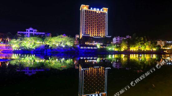 荔波天泰酒店