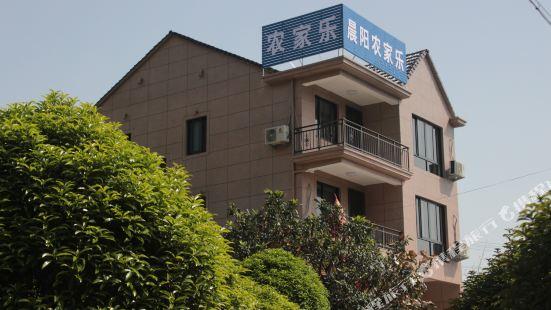 Chenyang Farmhouse