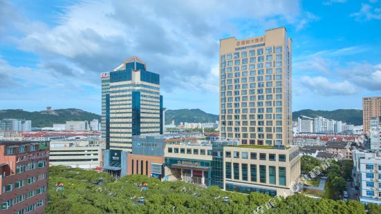 温嶺國際大酒店