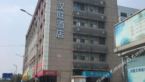 Hanting Hotel (Jinan Baotu Spring)