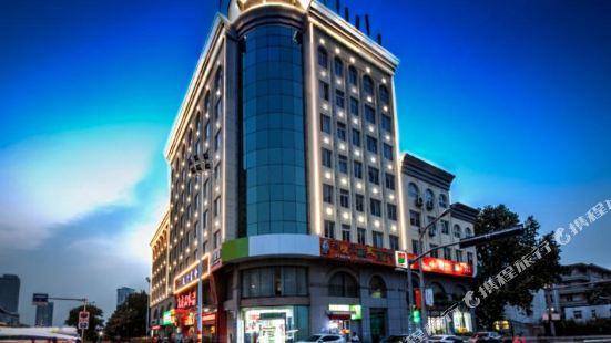 Confucius Culture Boutique Hotel (Jinan Qianfo Mountain)