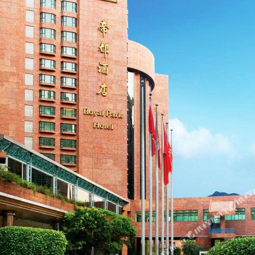 香港帝都酒店