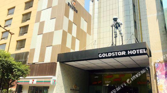 Gold Star Hotel Nanjing