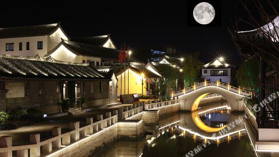 南通景瀾·唐閘印象酒店