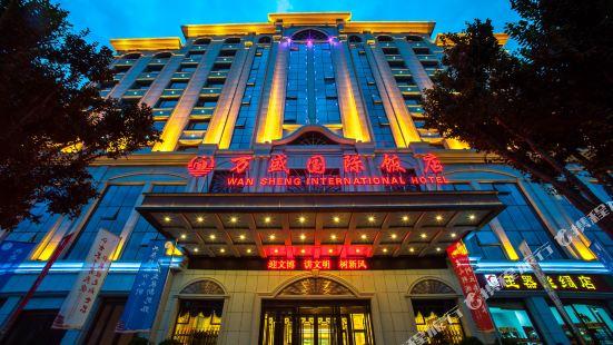 완성 인터내셔널 호텔