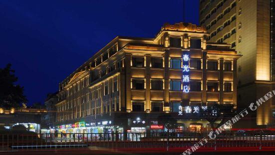 Chunguang Hotel