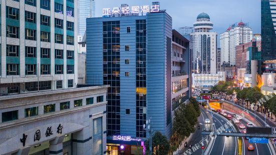 Atour Light Hotel (Kunming Nanping pedestrian street