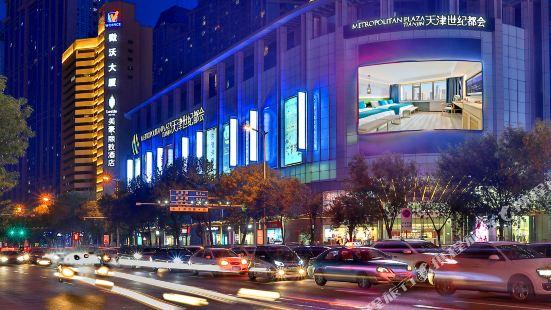 Mehood Lestie Hotel (Tianjin Binjiang Road)