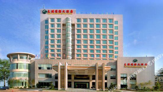 陽春東湖國際大酒店