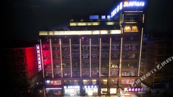 平江格林雲海酒店