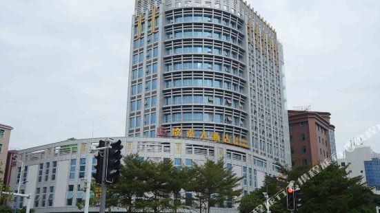 陽江中泰商務酒店