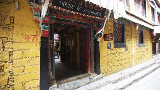 拉薩卓瑪拉宮客棧