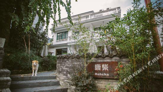 Rohcha Inn (Hangzhou Literature Museum)