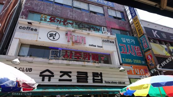 1Beonga House
