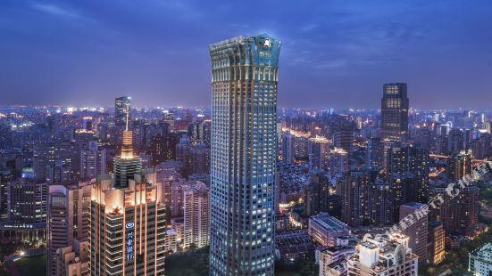 The St. Regis Shanghai Jing'an