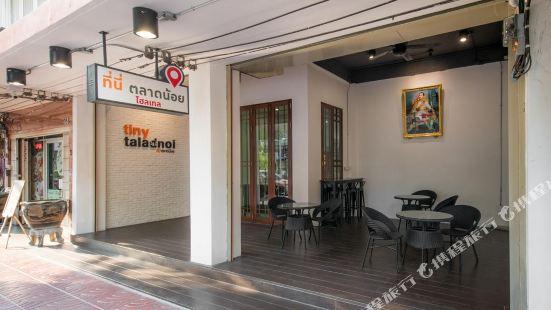 Tiny Taladnoi Hostel