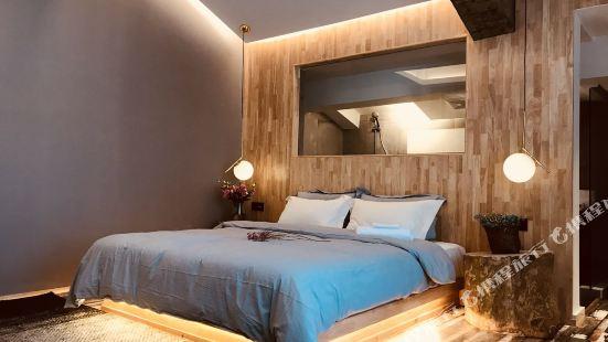 Xingzhe Designer Guesthouse