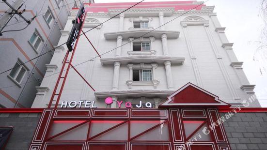Hotel Yaja Seomyun 1 Branch Busan